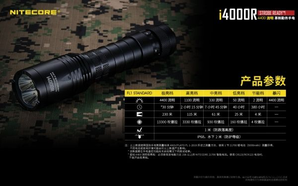 i4000R-20.jpg