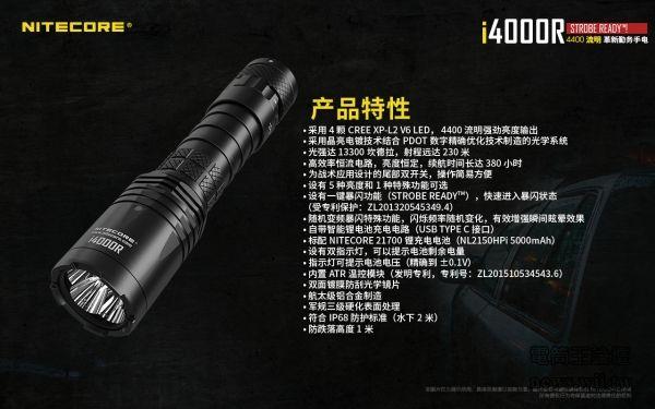 i4000R-21.jpg