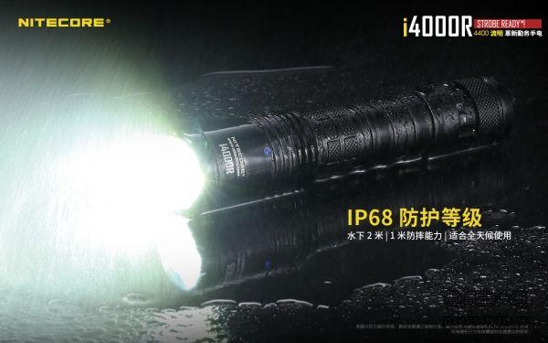 i4000R-19.jpg