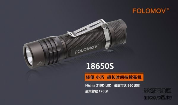 18650S-1.1.jpg