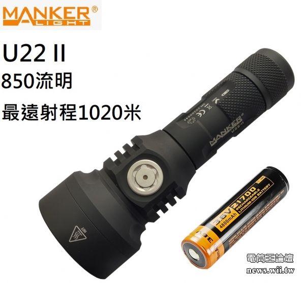 U22 II-2.jpg