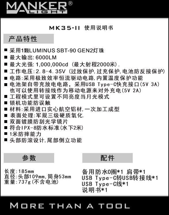 20200114-MK35II-S.JPG