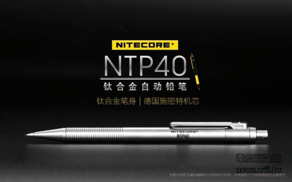 NCNTP40-1.jpg