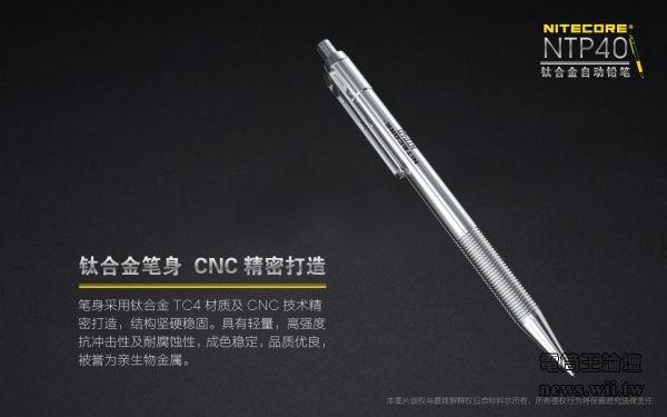 NCNTP40-2.jpg