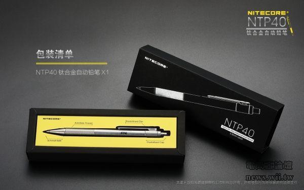 NCNTP40-11.jpg