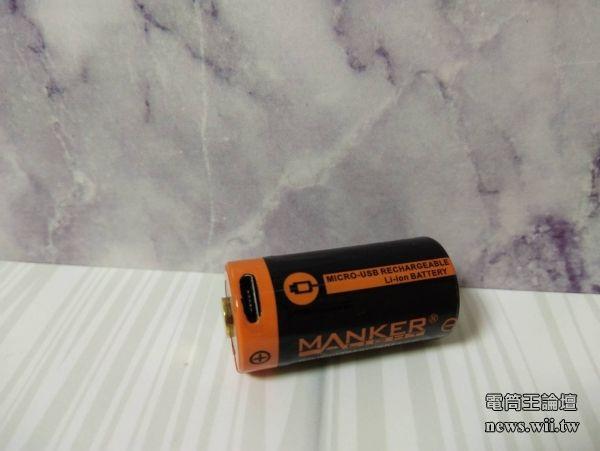 Manker16340 650mAh-4.jpg