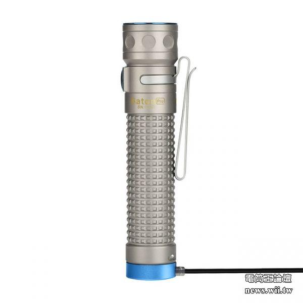 Olight Baton Pro Ti-1.jpg