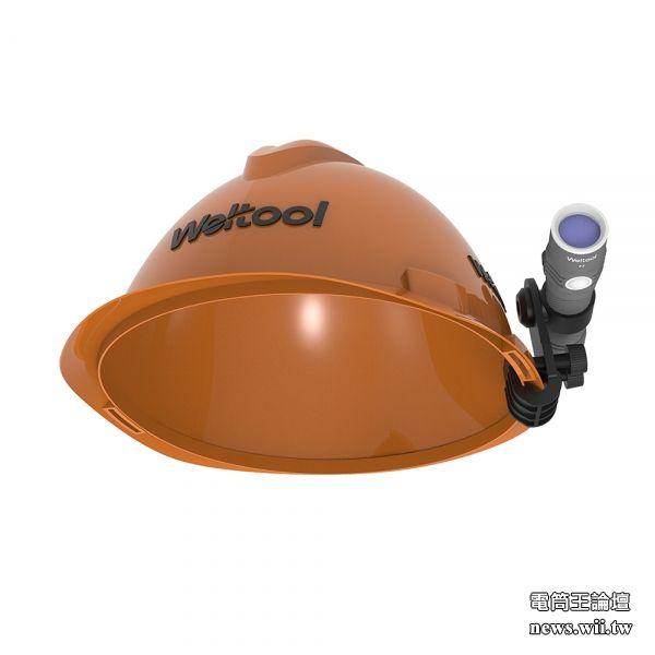 Weltool HM2-7.jpg