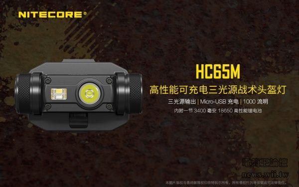 HC65M-1.jpg