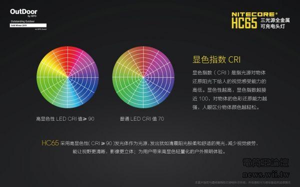 HC65-8.jpg