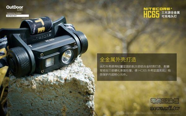 HC65-10.jpg