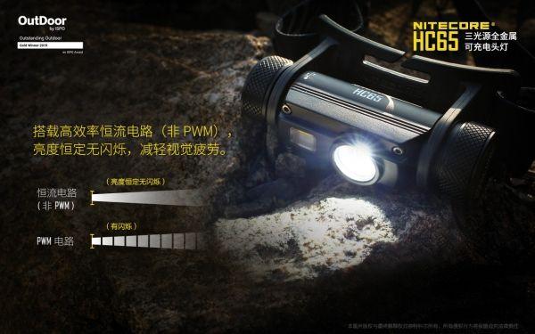 HC65-14.jpg