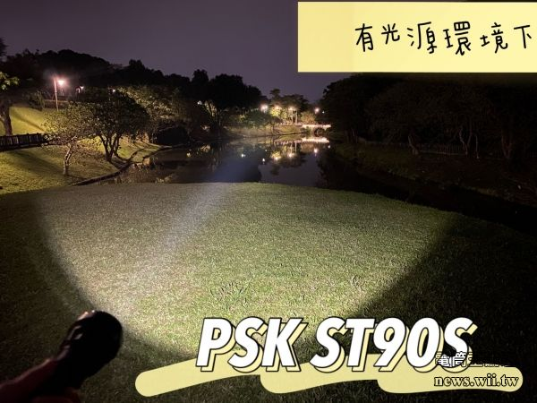ST90S-3.jpg