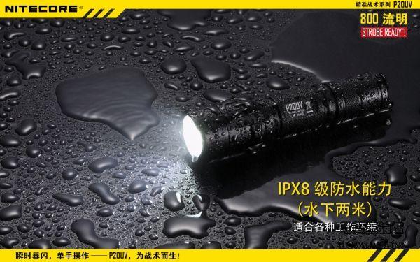 P20UV-20.jpg