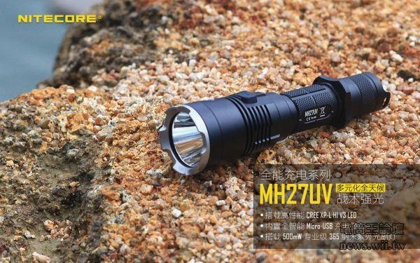 MH27UV-1.jpg