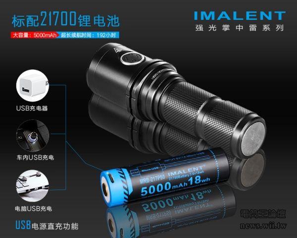 IMDM35-05.jpg