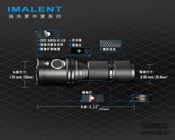 IMDM35-09.jpg