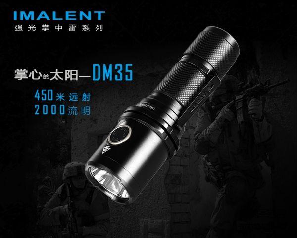 IMDM35-01.jpg