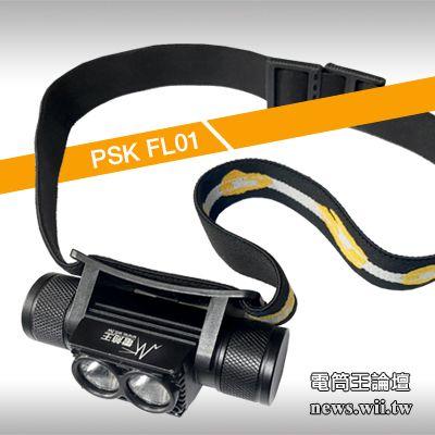 PSKFL01-15.jpg
