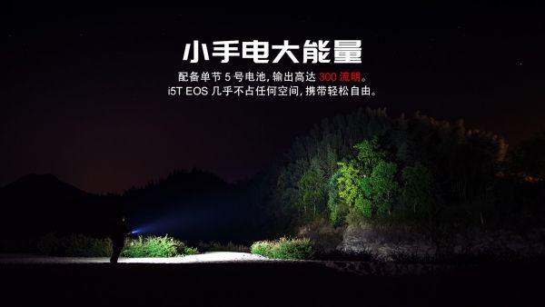 i5T EOS Desert Tan-CN_03.jpg