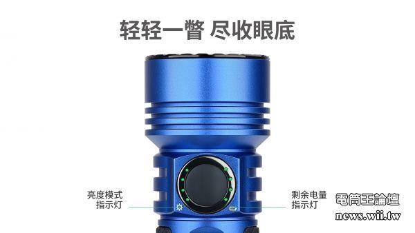 Seeker-2-Pro-Blue-CN_03.jpg