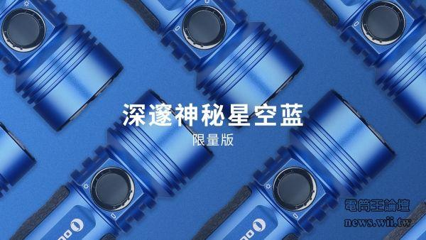 Seeker-2-Pro-Blue-CN_07.jpg