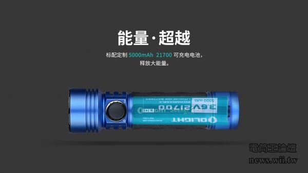 Seeker-2-Pro-Blue-CN_06.jpg