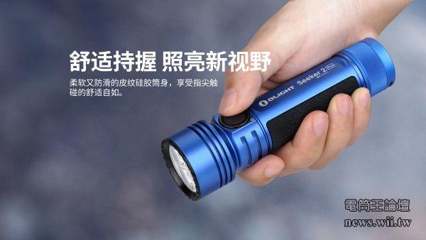 Seeker-2-Pro-Blue-CN_04.jpg