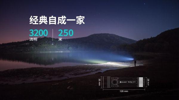Seeker-2-Pro-Blue-CN_02.jpg