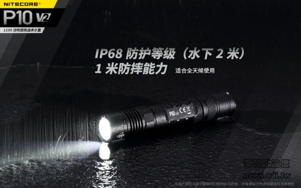 2020-6-16-P10V2-16.jpg
