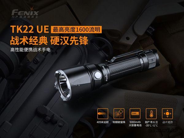 FN-TK22UE-1.jpg