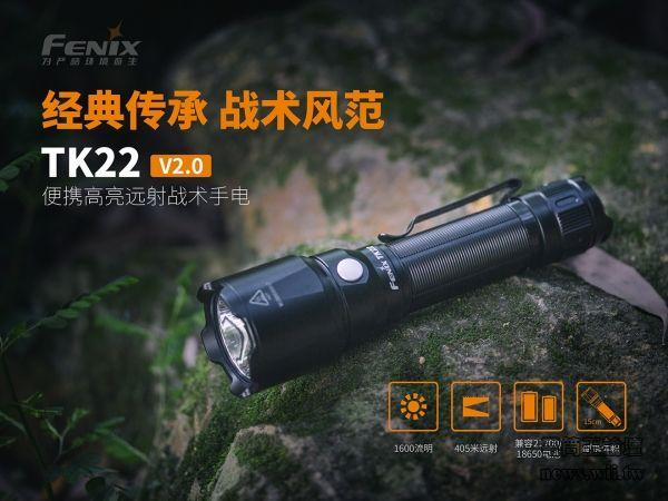 FN-TK2220-1.jpg