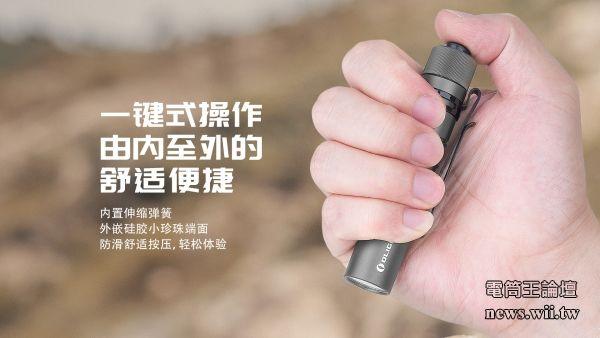 i5T--CN_05.jpg