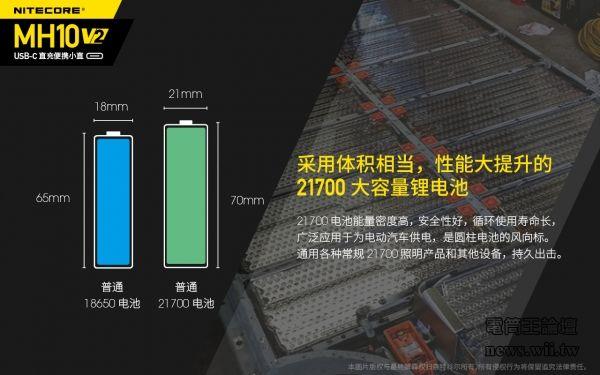 20200707-MH10-V2-05.jpg