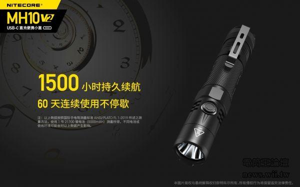20200707-MH10-V2-07.jpg