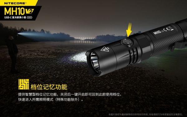 20200707-MH10-V2-15.jpg