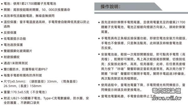W3-2020-7-10-8.JPG