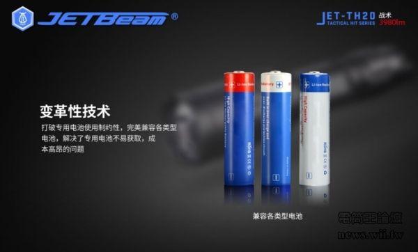 2020-7-14-JET-TH20-5.jpg