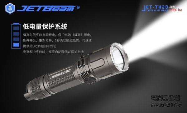 2020-7-14-JET-TH20-7.jpg