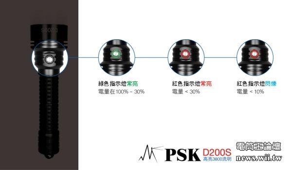 D200S-02.jpg