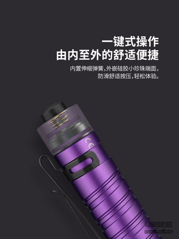 i5T-purple-mobile-CN_05.jpg