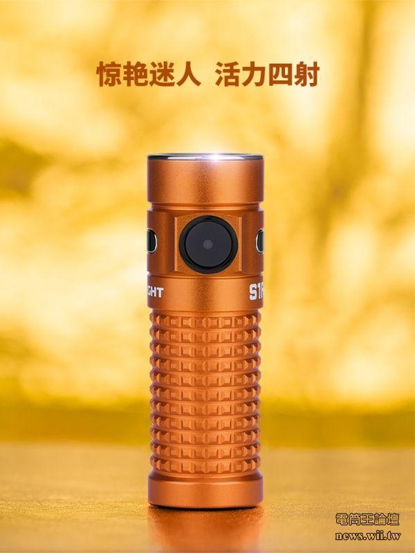 2020-8-11-S1RII-1-2.jpg