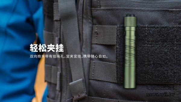 i3T-EOS OD GREEN-CN_07.jpg