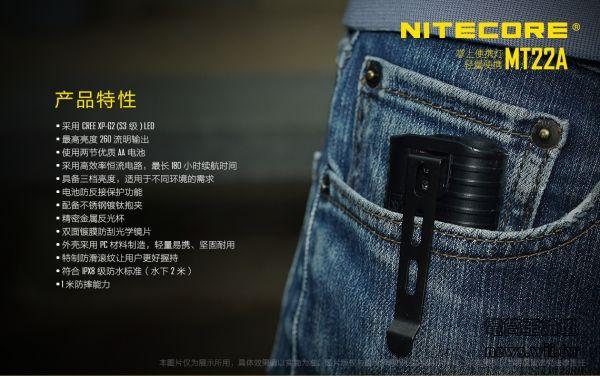 MT22A-13.jpg