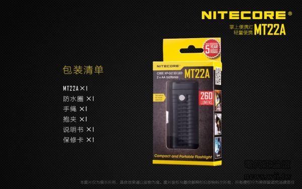 MT22A-15.jpg