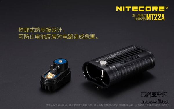 MT22A-12.jpg