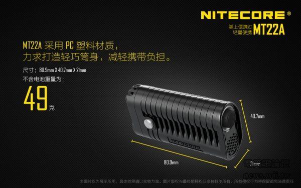 MT22A-3.jpg