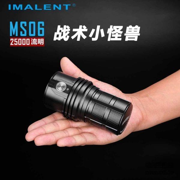 IMALENT-MS06-1.jpg