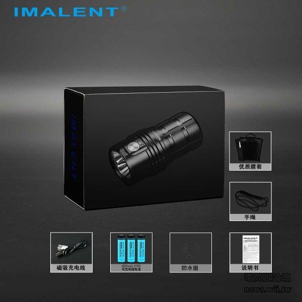 IMALENT-MS06-2.jpg
