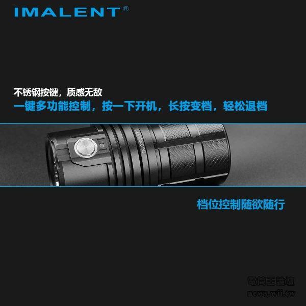 IMALENT-MS06-13.jpg